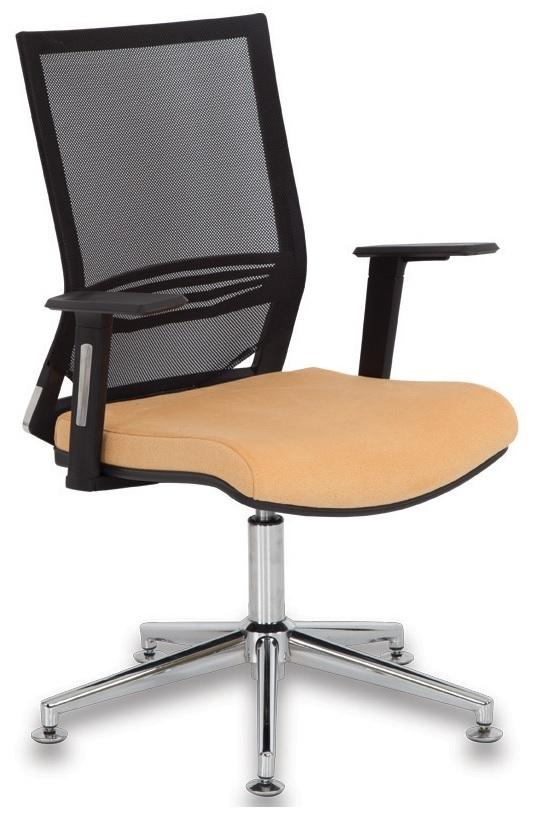 Golden Fileli Çalışma Sandalyesi